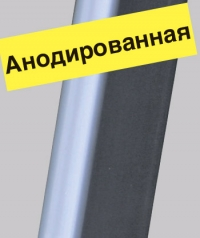 Драбина-стремянка 7 сходинок, анодована, Преміум клас